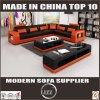 Sofa en bois sectionnel de cuir de meubles de bâti pour la salle de séjour