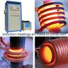 위조 장비 기계 300kw를 냉각하는 유도 가열 기계