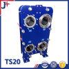 殺菌のためのアルファのLaval Ts20の版の熱交換器