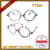 O Eyeglass F7828 redondo barato molda o atacadista de China