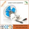 Fashional 12V Gleichstrom-Auto-Ventilator hergestellt in China