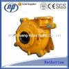 Pompa orizzontale di gomma dei residui singola allineato della fase (AHR)