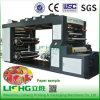 4つのカラースタックタイプ高速ペーパーFlexoの印字機