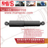 Amortisseur 0023268800 pour Benz Truck Shock Absorber