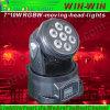 Mini éclairage mobile de la tête DEL de RGBW 4in1