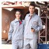 Unisex деятельность куртки Workwear способа (M15)