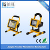 Alibaba Stock 30W LED Rechargeable Portable Flood Light