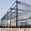 Struttura d'acciaio del nuovo di fabbricazione direttamente indicatore luminoso del blocco per grafici d'acciaio per il magazzino