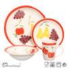 16PCSフルーツデザイン美しい手塗りの陶磁器の食事用食器セット