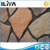 طفل نضيديّ حجارة, حجارة منتوجات, [إإكستريور ولّ بنل] ([يلد-93007])