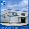 Almacén prefabricado ligero de la estructura de acero del diseño de la construcción en venta