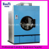 Commercial Dryer Machine for Washing Plants