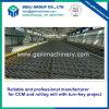 Lecho de enfriamiento para la planta del laminado de acero