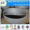 圧力容器タンクのためのASMEの標準半球ヘッド