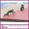Подгонянные плитки крыши металла цвета дома стальные рифлёные
