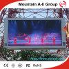 P16 거대한 옥외 발광 다이오드 표시 위원회 LED 스크린