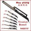 M601f vervollkommnen Entwurfs-Titanzylinder-Haar-Brennschere