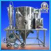 HochgeschwindigkeitsCentrifugal Spray Dryer für Urea Resin