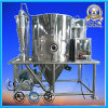 Urea Resin를 위한 고속 Centrifugal Spray Dryer
