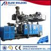 Máquina en grande del moldeo por insuflación de aire comprimido de la protuberancia del funcionamiento estable