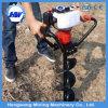 Foreuse de terre manuelle d'essence pour le perçage de la terre