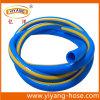 Qualitätsflexibles PVC-Garten-Schlauch-Wasser-Rohr