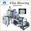 Пластичная пленка PP дуя делающ машину (YXPP)