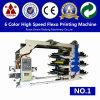 선택을%s 기계를 인쇄하는 Flexo의 많은 종류