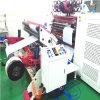 Автомат для резки абразивной бумага высокого качества
