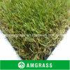 Синтетическая дерновина травы