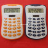 Чалькулятор подарка, солнечный чалькулятор (KT-924)
