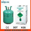 R507 Mixed Refrigerant Gas의 전문가