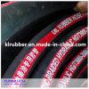 Schmieröl-beständige Faser-umsponnener Gummikraftstoffschlauch
