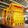 Trituradoras de impacto robustas de la piedra de la estructura con el funcionamiento rápido