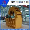 La rondella della lavatrice capacità elevata della sabbia/di 2017 vendite calde/sabbia si applica alla ghiaia Plantoperations di /Sand dei materiali da costruzione