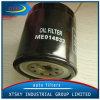 Filter van de Olie van de hoge Efficiency de Auto voor Isuzu (OE: ME014833)