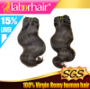 Уток 100% человеческих волос девственницы волос Remy бразильский