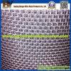 Rete metallica unita calda dell'acciaio inossidabile di vendita