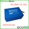 LiFePO4 12V 25ah E-Bike Battery