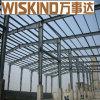 Magazzino dell'acciaio del capannone della struttura d'acciaio
