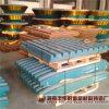 Alta placa de la quijada del bastidor de arena del acero de manganeso del OEM Mn18cr2