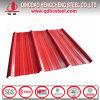 上塗を施してある屋根ふきによって波形を付けられる鋼板を着色しなさい