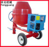 400L Concrete Cement Mixer com Gasoline Engine