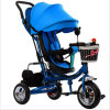 2017人の熱い販売の子供の三輪車のおもちゃの赤ん坊の三輪車