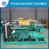 генератор дизеля 98kw/122kVA 99kw/123kVA 100kw/125kVA