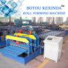 Kexinda 1080 esmaltó el rodillo doble de la cubierta del azulejo que formaba la máquina