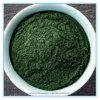 最上質の有機性クロレラの粉
