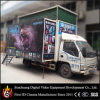2014 Chine en gros Factory Popular Electric Truck Mobile 5D Cinema