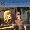 ウェールズへのUPS International Courier Express From中国