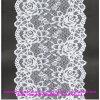 يحبك جاكار إمتداد تصميم نيلون شريط مرنة [ك7183]